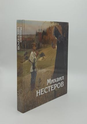 MIKHAIL NESTEROV In Search of Your Russia
